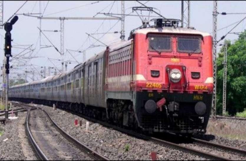 सावधान: रेलवे की एक लापरवाही बड़ी वारदातों को दे रही है आमंत्रण, जा सकती है आपकी जान