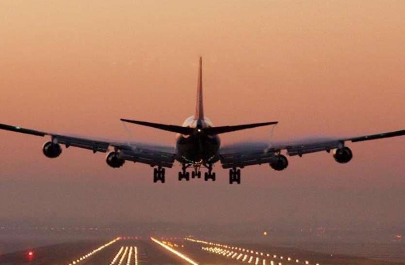 देश के सबसे बड़े एयरपोर्ट को शिफ्ट होने से बचाने के लिए सड़कों पर उतरा बीजेपी का यह विधायक