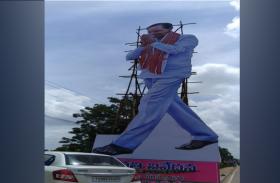 तेलंगाना:तय समय से पहले विधानसभा चुनाव पर सस्पेंस बरकरार, अगली कैबिनेट बैठक तक टला फैसला