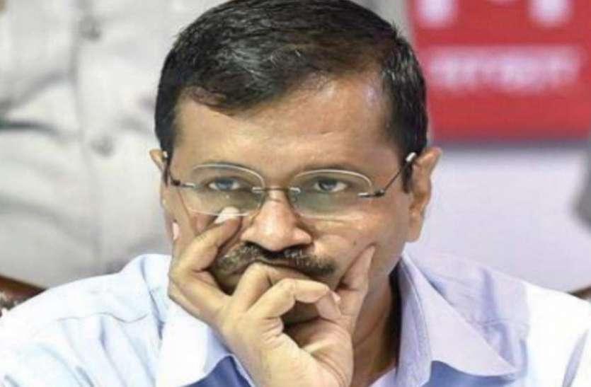 दिल्ली: केजरीवाल सरकार के इस योजना के खिलाफ किसानों ने बुलंद की आवाज