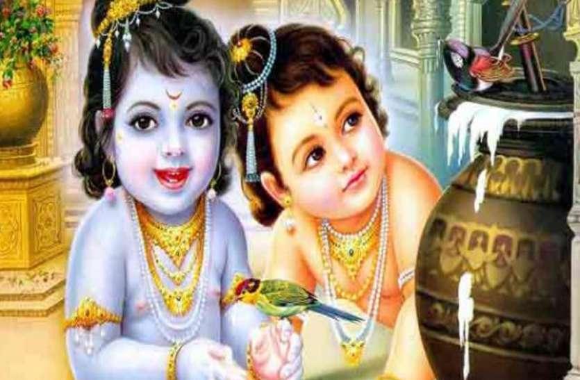 यूपी के इस जिले में नहीं है एक भी कृष्ण मंदिर, भगवान की फोटो से ही काम चलाते हैं भक्त