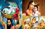 कुछ इस तरह था भगवान श्री कृष्ण का संपूर्ण जीवन, जानें उनसे जुड़ी कुछ रोचक बातें