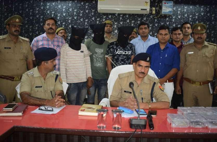 प्राइवेट वाहन में यात्रियों के साथ लूट करने वाले गिरोह के तीन आरोपियों को पुलिस ने दबोचा