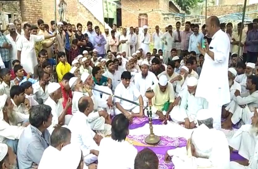 मुजफ्फरनगर के इस गांव में हुई पंचायत ने विधवा महिला के 5 बच्चों को दिलाया उसका हक