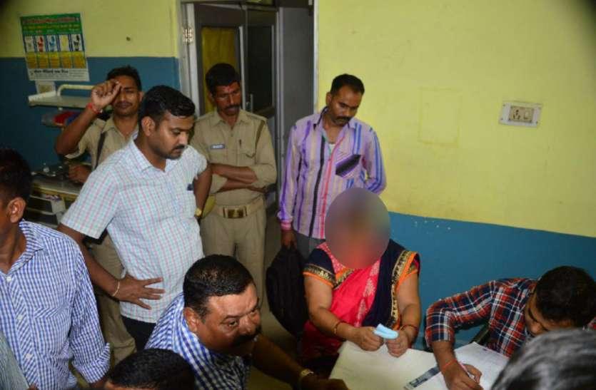 UP की महिला कांग्रेस नेता देह व्यापार के आरोप में गिरफ्तार, दिल्ली पुलिस ने किया अरेस्ट