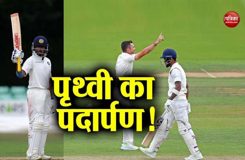 पिछली 13 पारियों में मात्र 171 रन बना सका ये बल्लेबाज, पांचवें टेस्ट में पृथ्वी शॉ कर सकते हैं डेब्यू