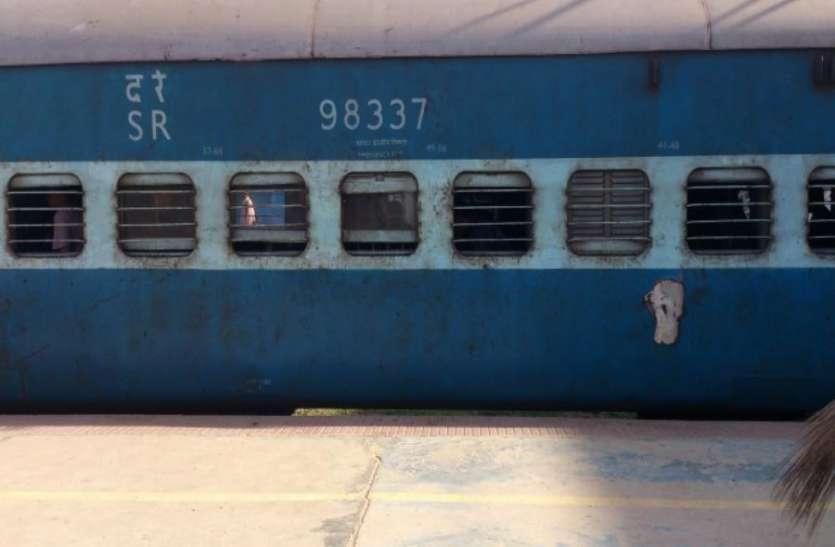 कभी सोचा है..रेल के पुराने डिब्बों का क्या होता है? किसी ने नहीं बताया होगा रेलवे का ये राज़