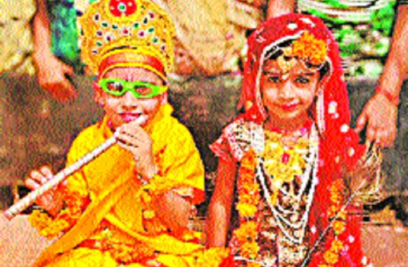 कृष्ण जन्माष्टमी पर्व के उपलक्ष्य में फैंसी ड्रेस व मटकी फोड़ प्रतियोगिता आयोजित हुई,छात्रों ने बढ़चढ़ कर भाग लिया