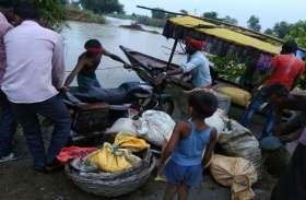 BIG NEWS भारी बारिश से उफनाई गंगा, इन गांवों में बाढ़ का खतरा