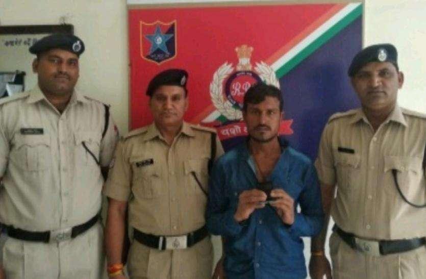 ऐसे धरा गया.. मोबाइल चोरी का आरोपी गिरफ्तार