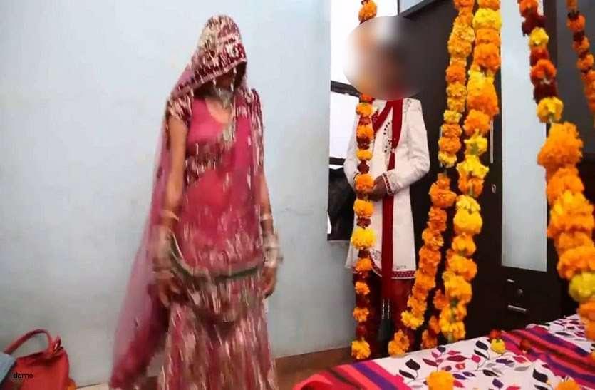 3 साल के प्यार के बाद जवान ने की प्रेमिका से शादी, बीवी बनने के बाद खुला राज कि उससे पहले भी...