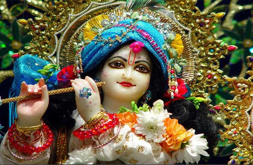 इस तिथि में ही मनाया जाएगा श्रीकृष्ण जन्माष्टमी महोत्सव, ये है पूजा का सबसे शुभ मुहूर्त