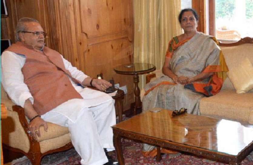 जम्मू-कश्मीरः राज्यपाल सत्यपाल मलिक से मिलीं रक्षा मंत्री, सुरक्षा हालात पर की चर्चा