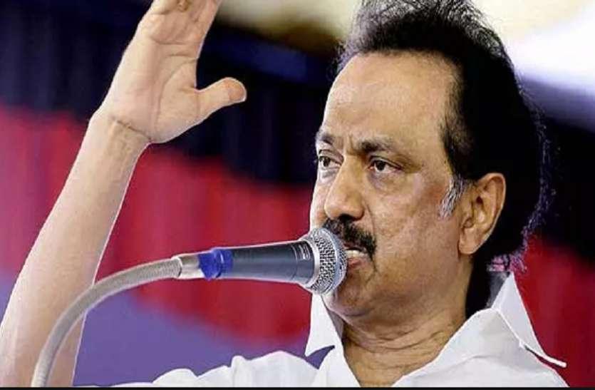 DMK के नए अध्यक्ष स्टालिन ने 8 सितंबर को बुलाई महा-बैठक, इन मुद्दों पर होगी चर्चा