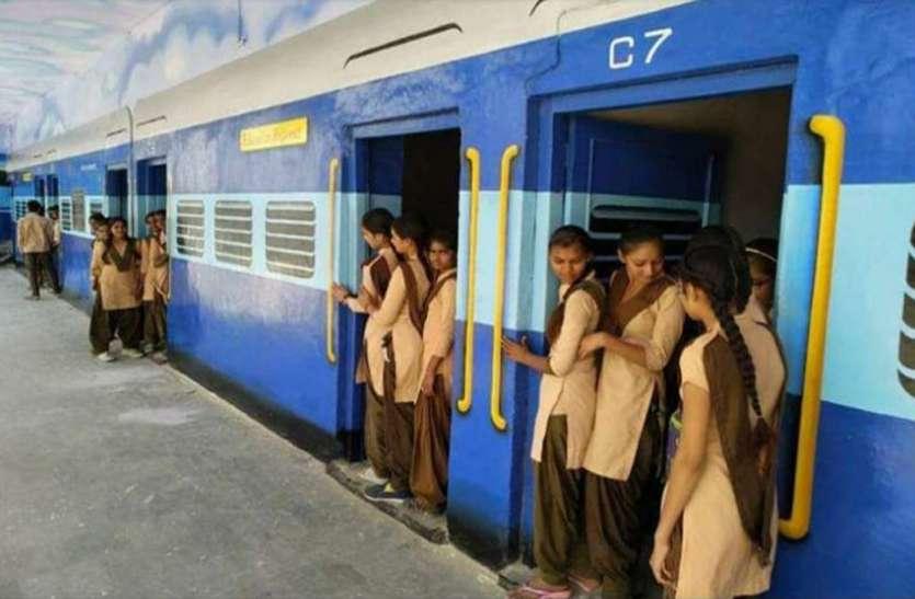 महिला टीचर ने सैलरी से स्कूल को दी 'एक्सप्रेस' ट्रेन की शक्ल, बोली- ये दिक्कत दूर नहीं हुई तो बन जाएगी 'पैसेंजर'
