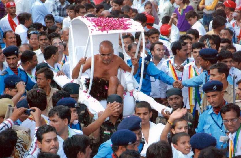 तरुण सागरजी का उदयपुर से था विशेष लगाव ...155 दिन गुजारे , 2011 में किया था चातुर्मास