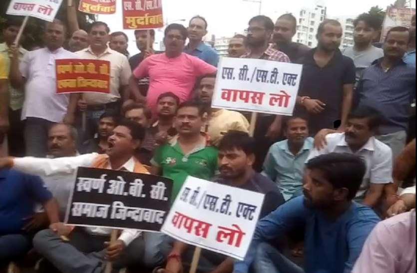 6 Sep Bharat Band Andolan :  Sc/St act के खिलाफ सड़क पर उतरेंगे कई संगठन, 6 सितम्बर को होगा प्रदर्शन