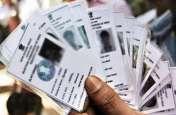 दिल्ली: मतदाता सूची से कट गया है आपका नाम तो 31 अक्टूबर से पहले दर्ज कराएं शिकायत