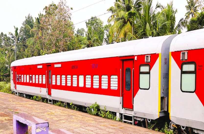 पश्चिम रेलवे की पंद्रह ट्रेनों में एलएचबी कोच लगाने की मांग उठी