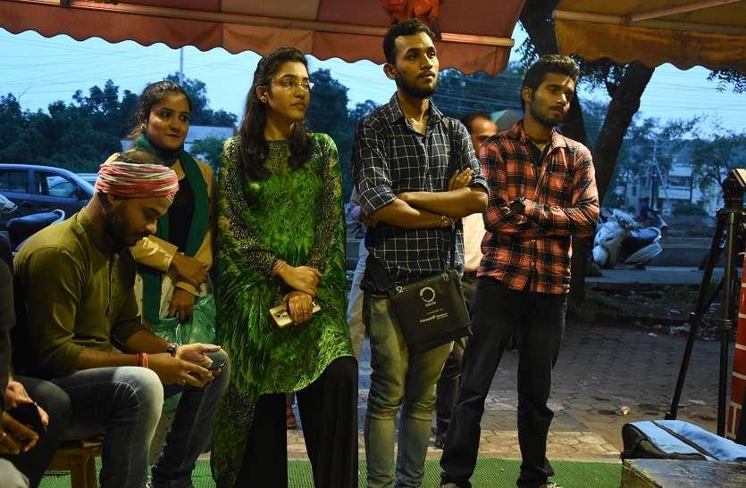 अलखनंदन की काव्य परंपरा को 10 युवाओं ने किया जीवंत