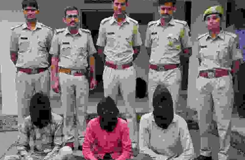 लूट का पर्दाफाश, गिरोह के तीन आरोपी गिरफ्तार