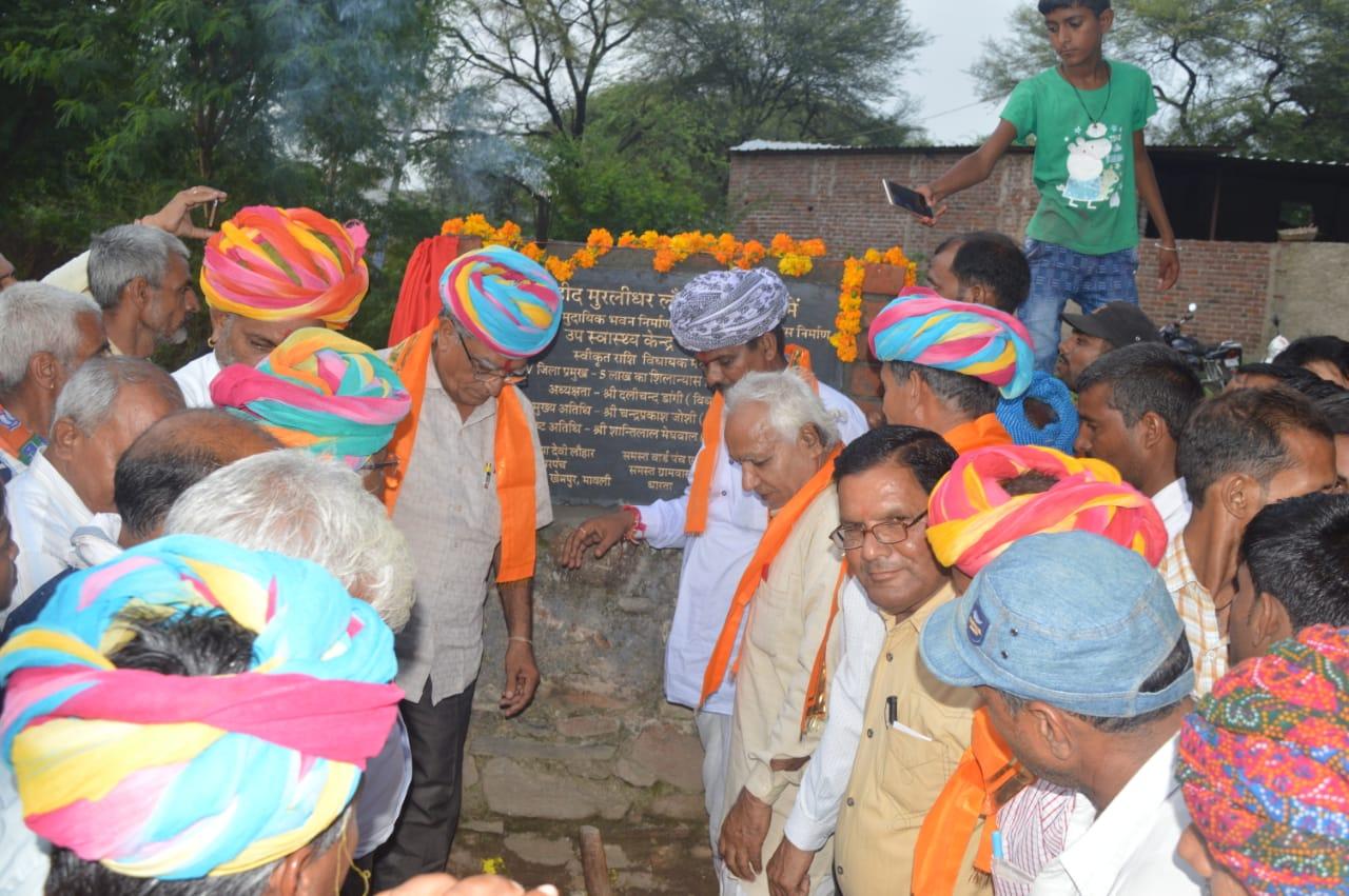 video : धारता गांंव के शहीद मुरलीधर लौहार की स्मृति में पार्क एवं सामुदायिक भवन का शिलान्यास