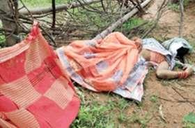 बिहार: जंगल में मिला महिला का शव, नक्सलियों द्वारा गला रेतकर हत्या करने का शक
