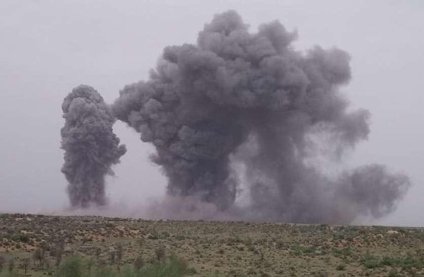 राजस्थान में यहाँ हुए बम धमाकों से कांपी धरती, क्षेत्रवासियों में दहशत