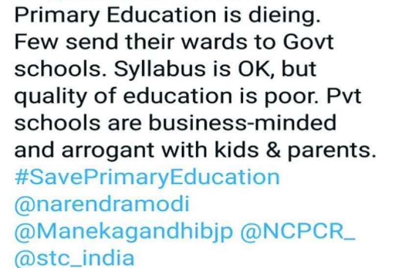मंत्री जी... आपके प्राइमरी स्कूलों का सिस्टम मर रहा है, बचाने कुछ करें