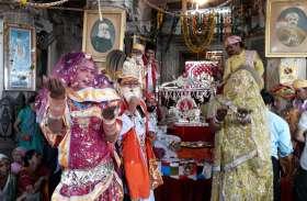 video : उदयपुर में जगदीश मंदिर में मना नंदोत्सव.. ढाढा ढाढ़ीन ने नृत्य कर गाये बधाई गीत