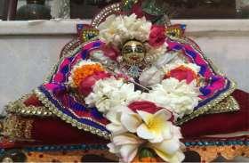 करौली में जन्माष्टमी पर मदन मोहन जी मंदिर में जन्मोत्सव का उल्लास
