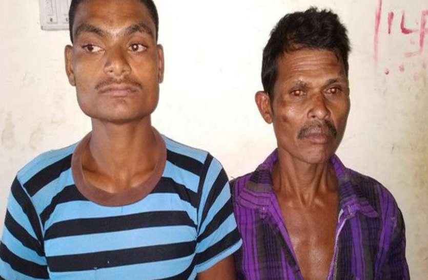 ब्रेकिंग : जवानों को मिली सफलता, दो नक्सलियों को घेराबंदी कर पकड़ा