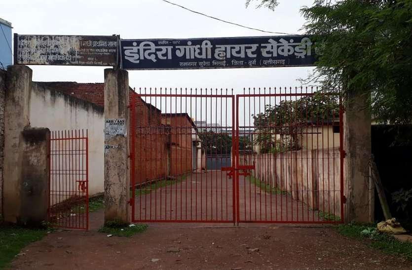 भिलाई के इंदिरा गांधी स्कूल में टीडीएस घोटाला, आयकर टीम ने दी दबिश