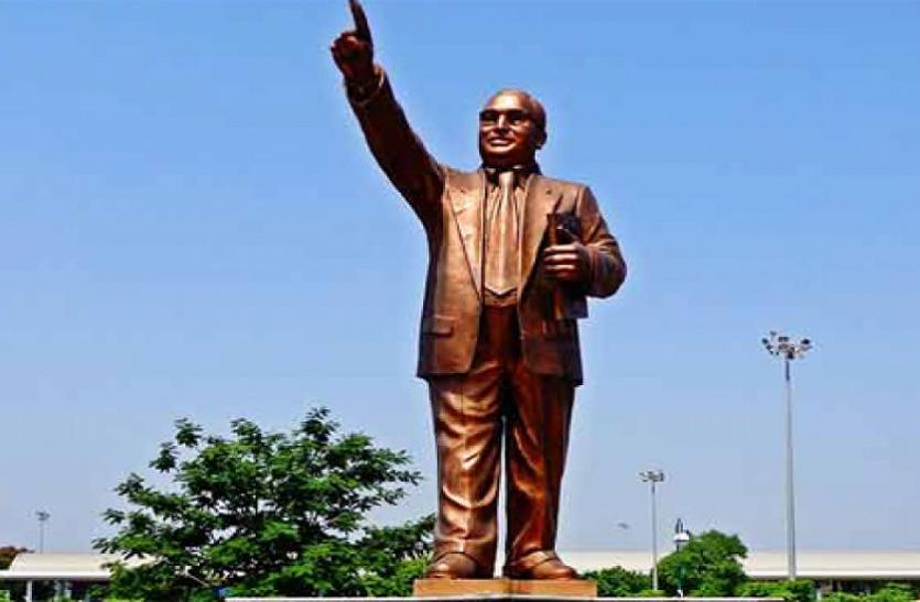 पद्मश्री राम सुतार करेंगे आंबेडकर की 250 फीट ऊंची प्रतिमा तैयार, दो साल में पूरा होगा निर्माण