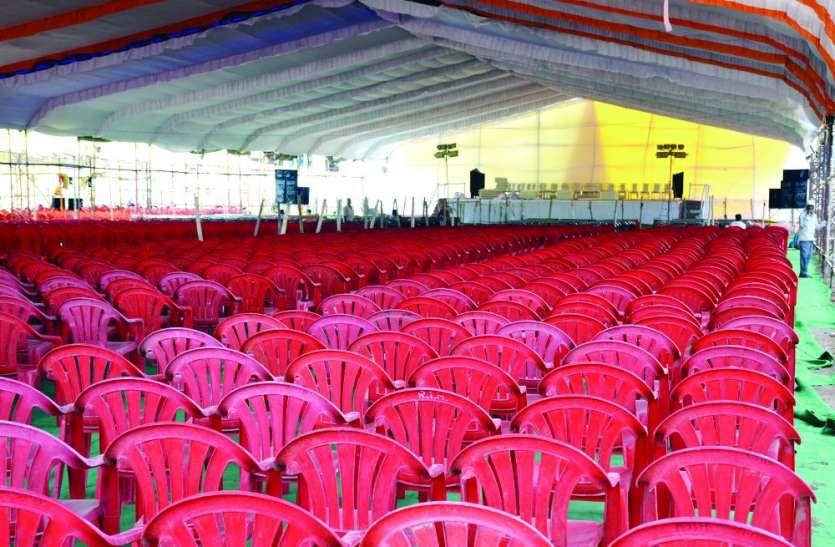 मध्यप्रदेश में पिछड़ी जातियों को साधने BJP करने जा रही महाकुंभ, यहां पढ़िए पूरा चुनावी प्लान