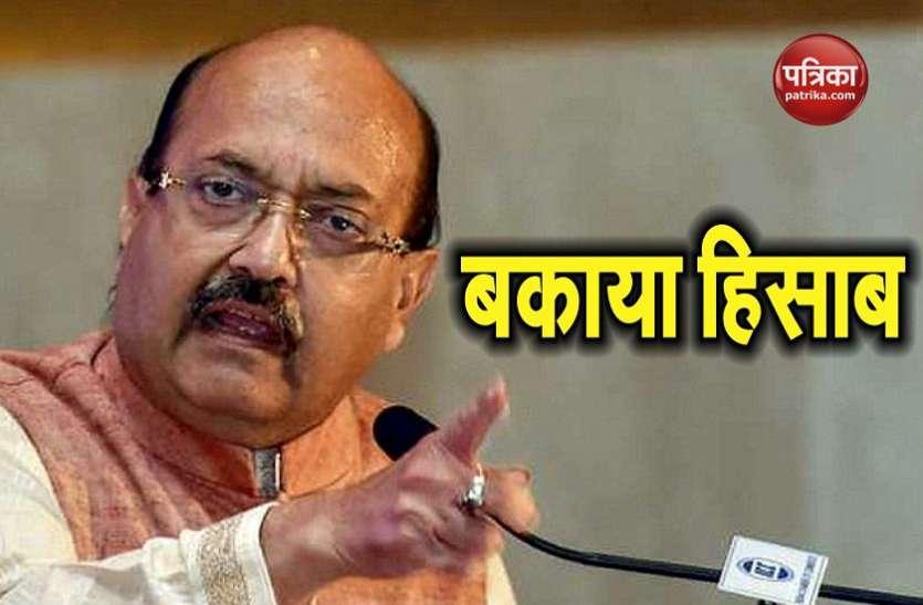 रामपुर: 10 साल बाद आजम खान के खिलाफ पुराना इतिहास दोहरा पाएंगे अमर सिंह, सपा सचेत