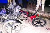 नशे में धुत होकर रांग साइड से बाइक चलाते हुए युवक को मारी टक्कर, हुई दर्दनाक मौत