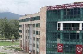 AIIMS Rishikesh में ग्रुप ए और बी पदों के लिए निकली भर्ती