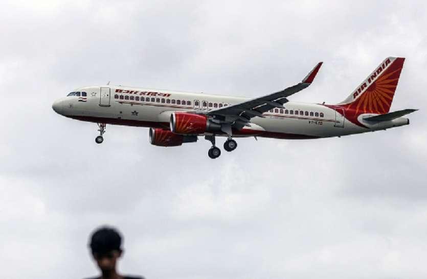 मोदी सरकार के खिलाफ विमान में लड़की ने लगाए नारे, एयरपोर्ट से ही उठा ले गई पुलिस
