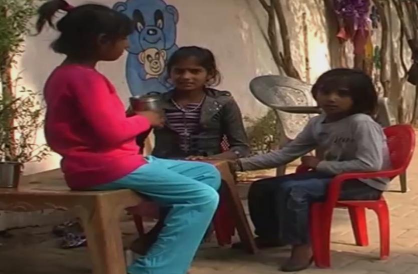 सांई कुटीर में खेलते बच्चे