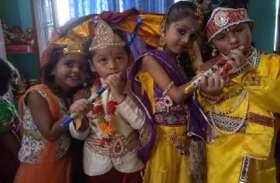 धूमधाम से मनाई जा रही श्री कृष्ण जन्माष्टमी, देखें वीडियो