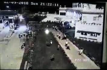 BREAKING: भाजपा विधायक के करीबीयों ने टोल टैक्स मांगने पर टोल कर्मियों को बुरी तरह से पीटा !