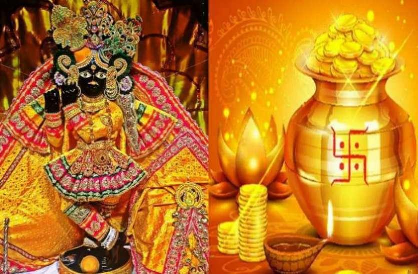 जन्माष्टमी के दिन ये मंदिर कमाता है इतने करोड़ रुपए, हजारों लोग करते हैैं दान