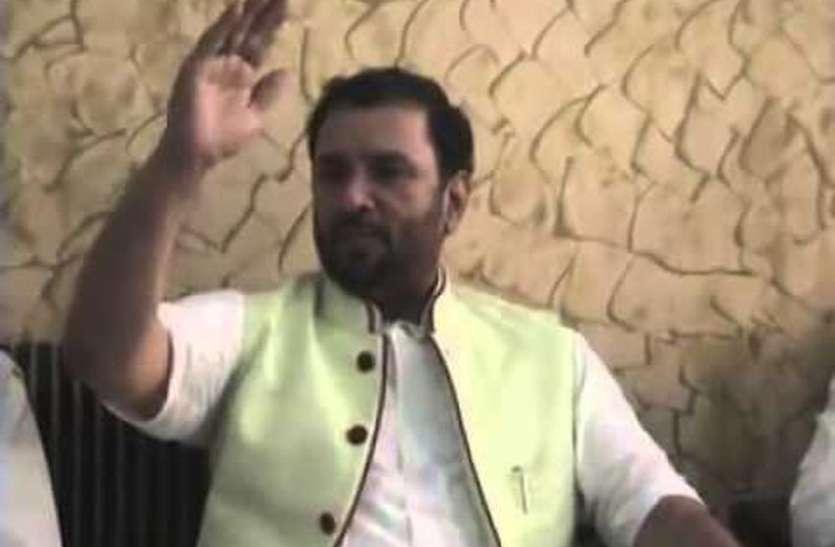 भाजपा के एक और नेता ने अपनाया बागी रुख, अवतार  सिंह भडाना ने कहा- वह फरीदाबाद से लड़ेंगे चुनाव