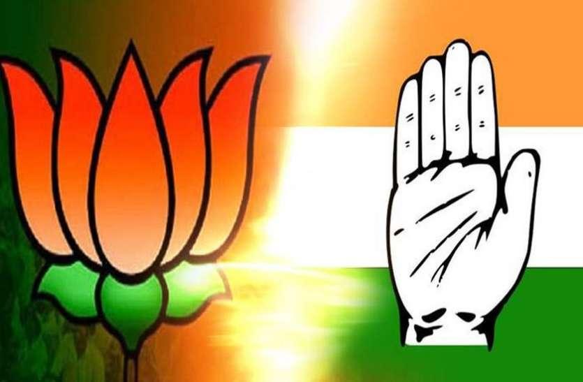 विस चुनाव : धार में कांग्रेस कर रही मेल-मिलाप तो भाजपा शक्ति प्रदर्शन