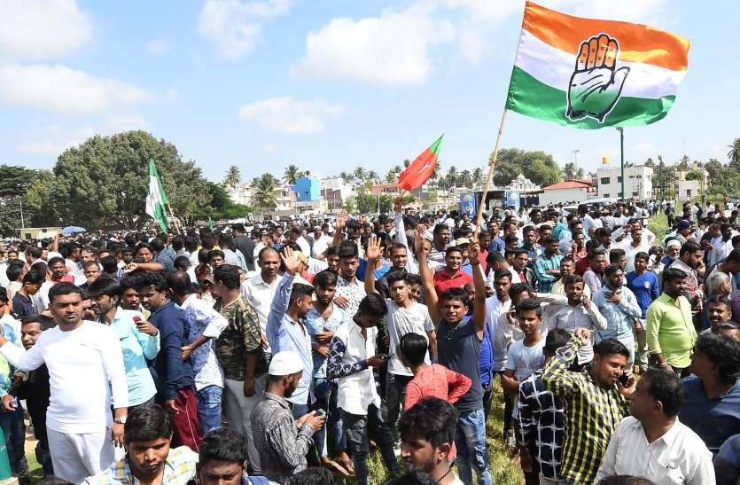 शहरी निकाय चुनाव में कांग्रेस का पलड़ा भारी