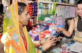 देश का पहला डिजिटल पिंक विलेज यूपी में, नगला हरेरू है कैशलेस गांव