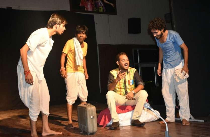 रंगकर्म ने शहर के युवाओं के लिए खोली कॅरियर की नई राह