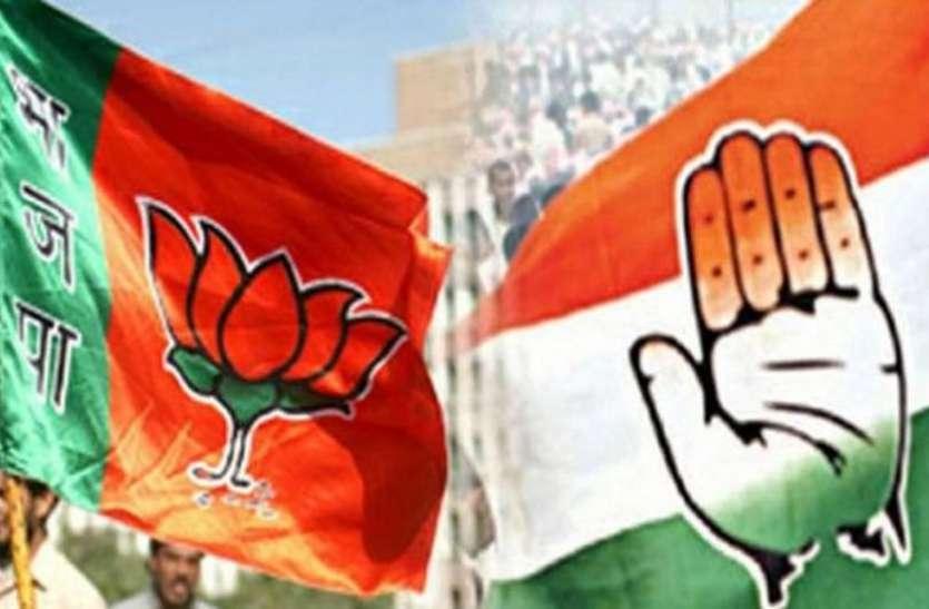 इंदौर जिले में शक्ति प्रदर्शन और उत्सवों के जरिए मतदाताओं को रिझाने में जुटी भाजपा-कांग्रेस