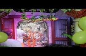 वीडियो : अयोध्या में रामलला के दरबार में भी कान्हा के जन्मोत्सव की धूम